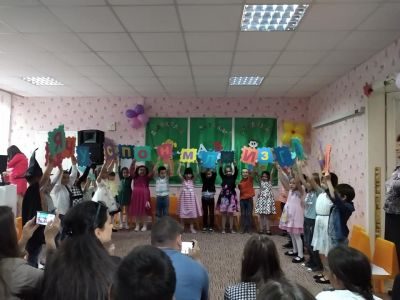 Довиждане, Детска градина - ДГ Виолина - Петърч