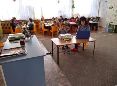 Интерактивен урок - ДГ Виолина - Петърч